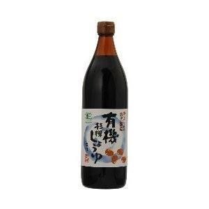 マルシマ 有機杉樽しょうゆ 濃口 900ml|yasaimura