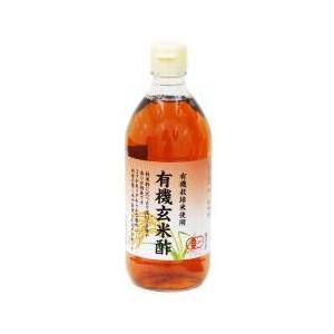 有機・玄米酢 500ml|yasaimura