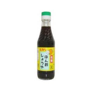 ヒカリ 有機・ぽん酢しょうゆ 250ml|yasaimura