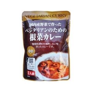 桜井 レトルト・ベジタリアンのための根菜カレー 200g yasaimura