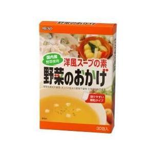 野菜のおかげ(国内産野菜使用)徳用 5g×30|yasaimura
