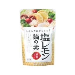 冨貴 塩レモン鍋の素 150g|yasaimura
