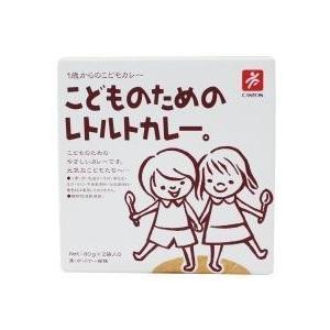 キャニオンスパイス こどものためのレトルトカレー 80g×2|yasaimura