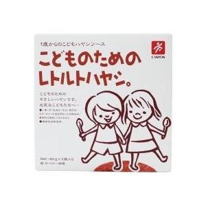 キャニオンスパイス こどものためのレトルトハヤシ 80g×2|yasaimura