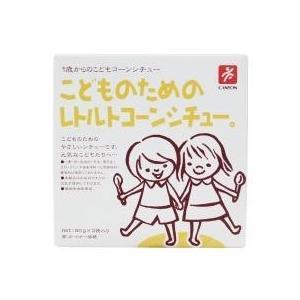 キャニオンスパイス こどものためのレトルトコーンシチュー 80g×2|yasaimura