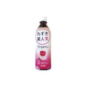オーガニック あずき美人茶(ペットボトル) 500ml|yasaimura