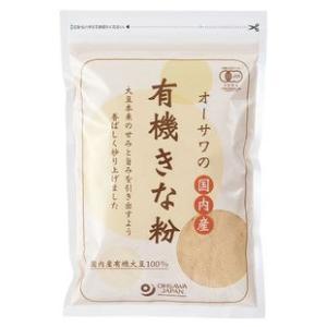 オーサワの国内産有機きな粉 100g|yasaimura