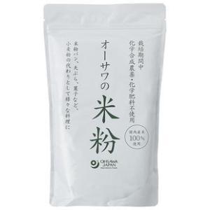オーサワの国内産米粉 500g|yasaimura