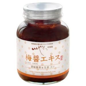 梅醤エキス 濃縮番茶&生姜入り 250g|yasaimura