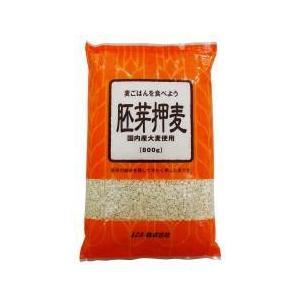 胚芽押麦(国内産) 800g|yasaimura