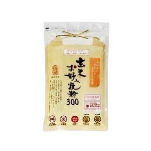 南出製粉 玄米お好み焼粉 300g (9〜12枚分) yasaimura