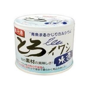 <原材料>いわし(銚子港)、食塩、米酢     #イワシ缶#いわし缶#イワシの缶詰#保存...