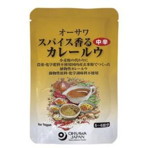 オーサワ スパイス香るカレールウ(中辛)120g|yasaimura