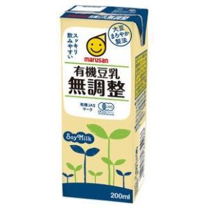有機豆乳無調整 200ml|yasaimura