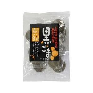 ムソー 黒ごま煎餅・特別栽培米あやひめ使用 15枚|yasaimura