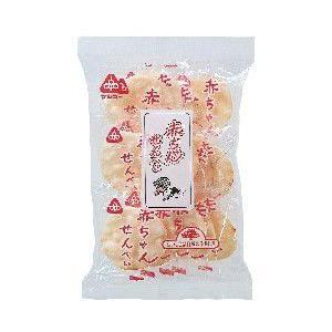 サンコー 赤ちゃんせんべい 14枚 yasaimura