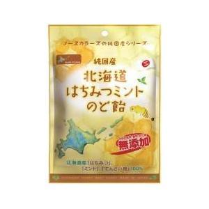 ノースカラーズ 純国産北海道はちみつミントのど飴 75g|yasaimura