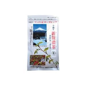 有機100%ローズヒップ(薔薇濃茶) 120g|yasaimura
