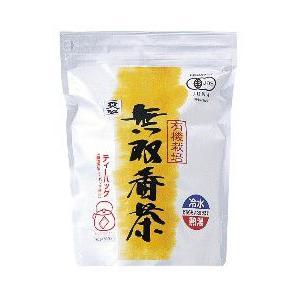 ムソー 有機・無双番茶(T.B) 5g×40|yasaimura