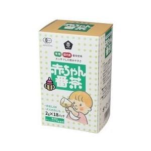 ムソー 有機赤ちゃん番茶(TB) 2g×18 yasaimura
