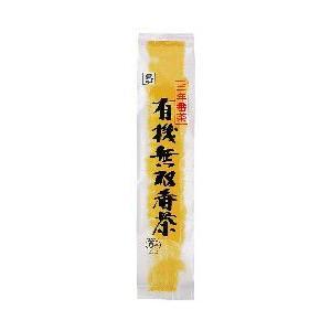 ムソー 有機・無双番茶 150g yasaimura