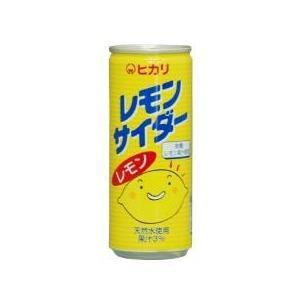 ヒカリ レモンサイダー 250ml|yasaimura