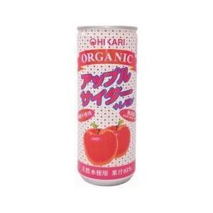 ヒカリ オーガニックアップルサイダー+レモン 250ml|yasaimura