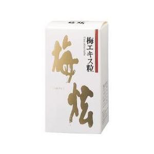 ウメケン 梅エキス粒 梅けん 90g|yasaimura