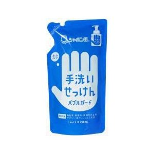 シャボン玉 バブルガード・詰替 250ml yasaimura