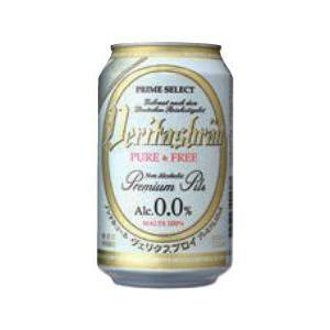 ノンアルコールビール ヴェリタスブロイ 330ml|yasaimura