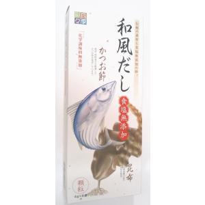 四季彩々・和風だし(無塩) 4g×8袋|yasaimura