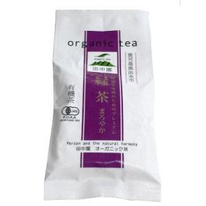 有機JAS認定 田中園の緑茶 まろやか 100g 鹿児島県産 オーガニック (旧名称:まろやか深むし茶) おすすめ|yasaimura