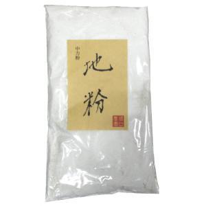 橋口農園 地粉(中力粉) 500g 無農薬 鹿児島県産|yasaimura
