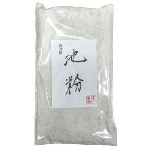 橋口農園 地粉(強力粉)粗びき全粒粉 500g 無農薬 鹿児島県産|yasaimura