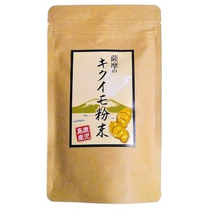 薩摩のキクイモ粉末 80g 鹿児島産 焙煎粉末 yasaimura