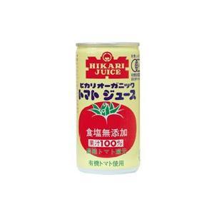 ヒカリ オーガニックトマトジュース(無塩) 190g|yasaimura