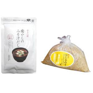 お得な癒やしのみそ汁だしセット(麦)|yasaimura