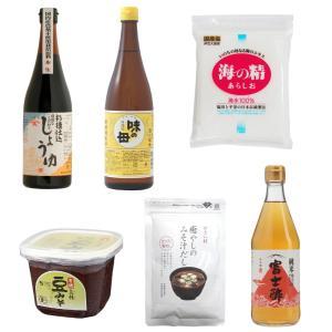 おすすめ調味料セット(豆)|yasaimura