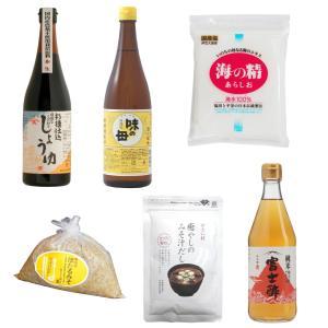 おすすめ調味料セット(麦)|yasaimura