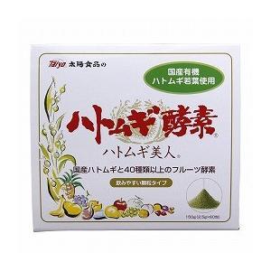 太陽食品 ハトムギ酵素 2.5g×60包 yasaimura