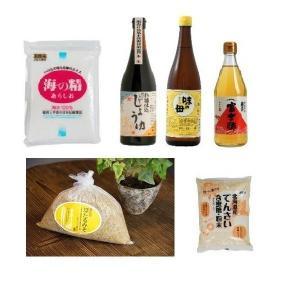おすすめ調味料セット 松|yasaimura