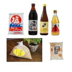 おすすめ調味料セット 竹|yasaimura
