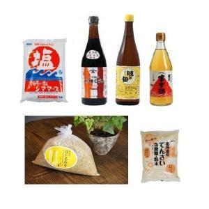 おすすめ調味料セット 梅|yasaimura