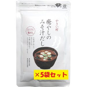 やさい村 癒やしのみそ汁だし(粉末和風だし) 無塩 60g×5 レターパックライト使用|yasaimura