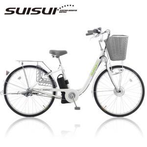 電動アシスト自転車 SUISUI KH-DCY01-3 MIMUGO