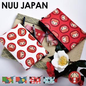 日本らしい可愛い和柄モチーフのシリコン製ジッパーポーチ NUU (ヌウ)。縁起の良い招き猫たちがキュ...