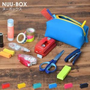 シリコンケース「NUU-BOX(ヌウボックス)」が新登場!  大容量タイプのNUUBOXはたっぷり入...