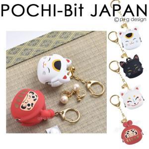 海外の方にも人気の和モチーフ雑貨 もちろん、男性にも女性にも人気! 鍵やバッグに付けられるキーリング...