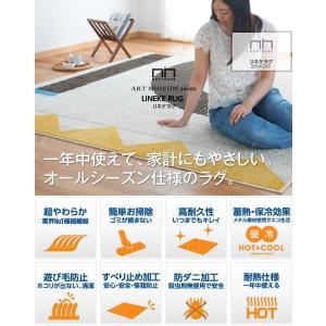 ラグ ラグマット 北欧 リネケラグ  約2畳 200×200cm  正方形 こたつ・床暖房・ホットカーペット対応 防ダニ 高耐久性 オールシーズン 送料無料|yasashii-kurashi