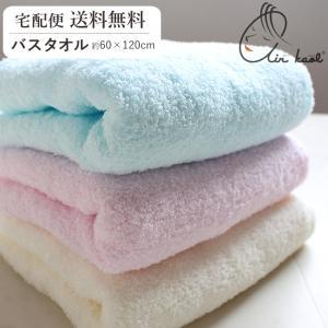 エアーかおる タオル バスタオル ギフト ベビマム オーガニックコットン 綿100% 日本製|yasashii-kurashi